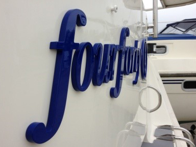 Four Forty Yacht Sign - Acrylic Fret Cut Lettering