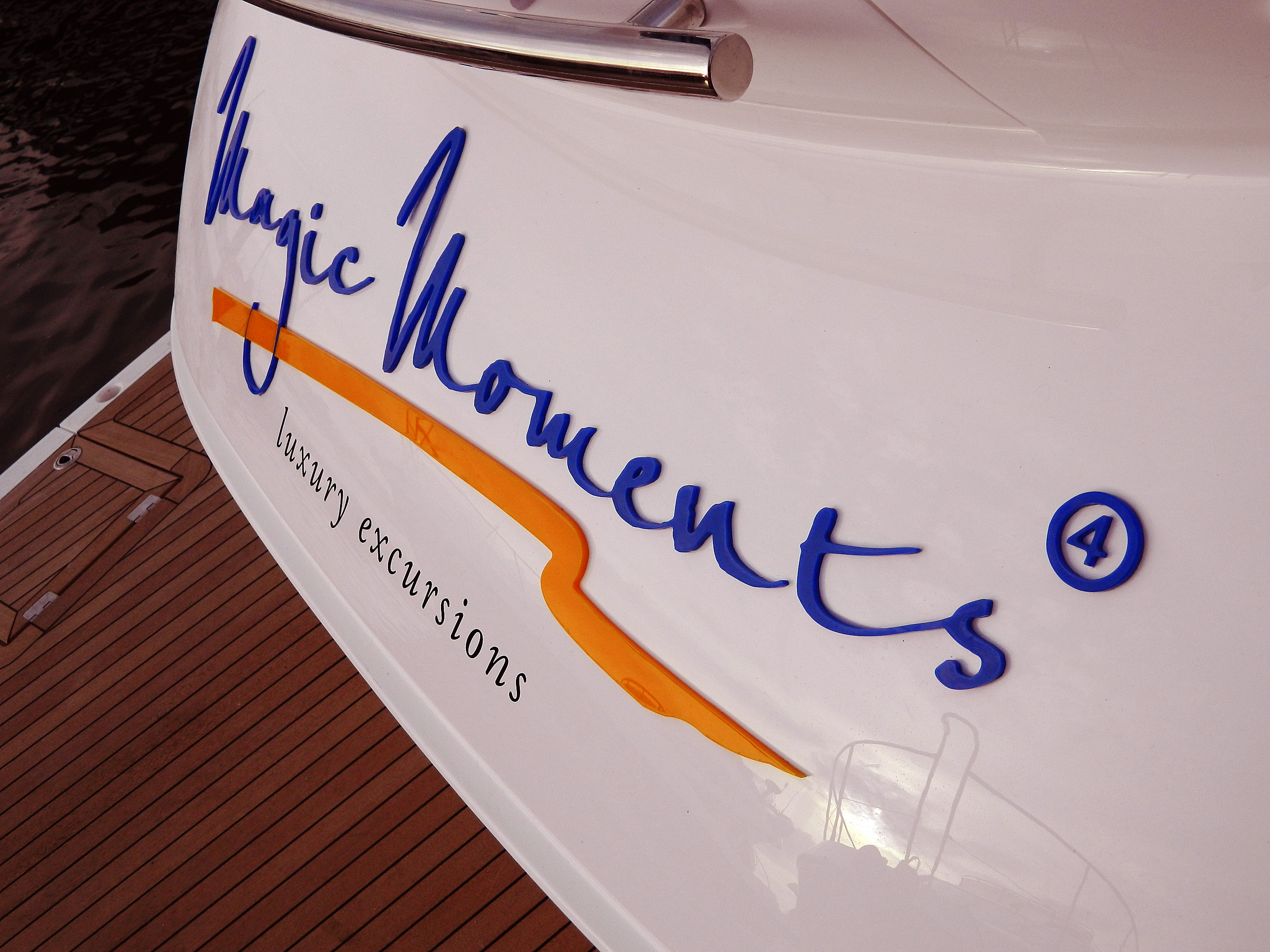 Magic Moments Yacht Sign - Acrylic Fret Cut Lettering