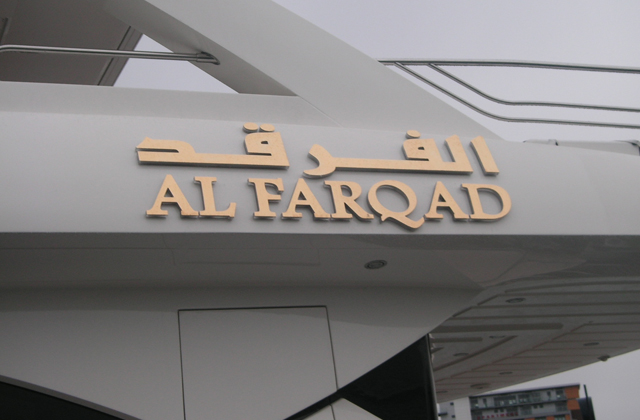 Al Farqad Yacht Sign - Special Plate Finishes